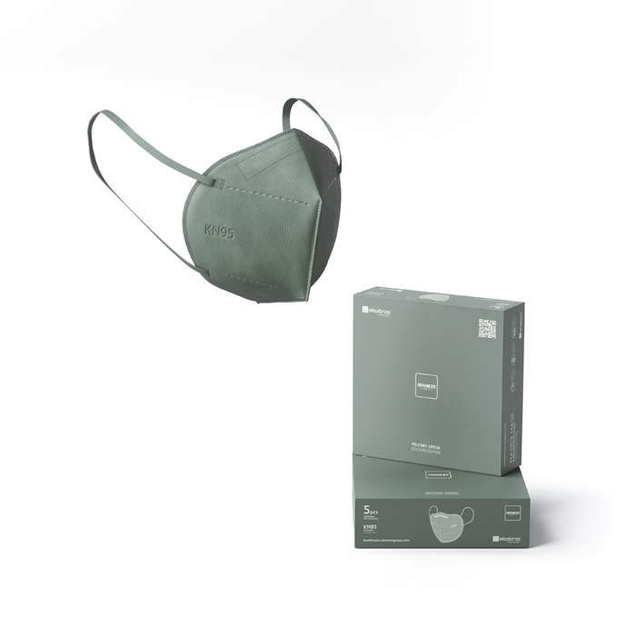 Máscaras KN95 Matrix Military Green (5 UNI)